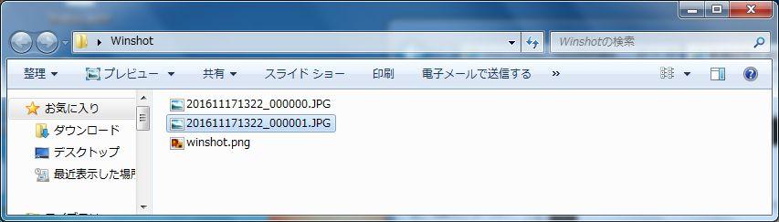 201611171326_000000