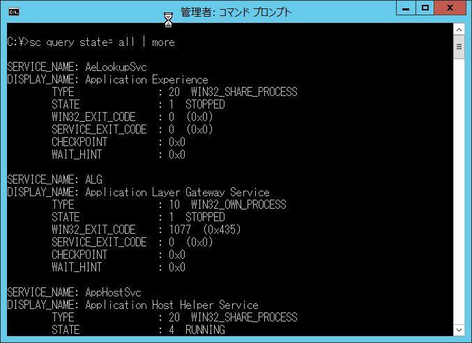 service_000001