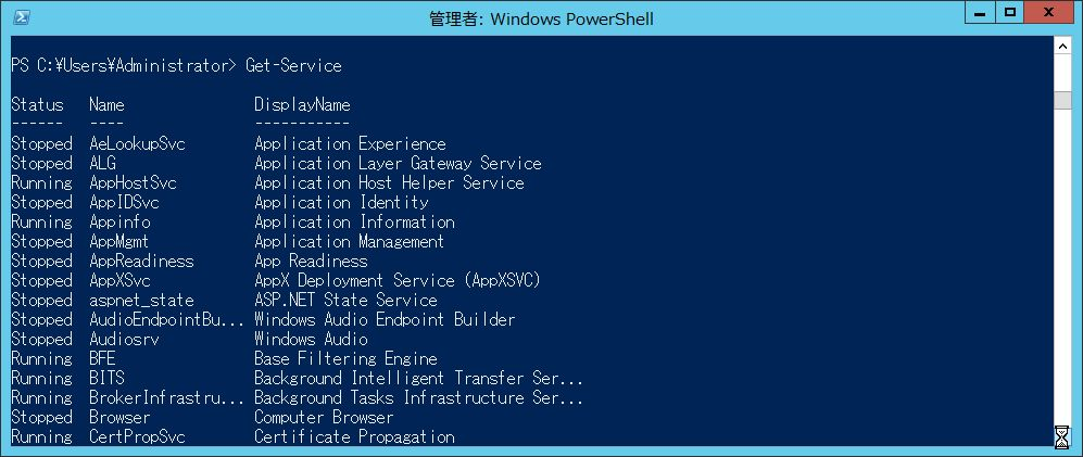 service_000002