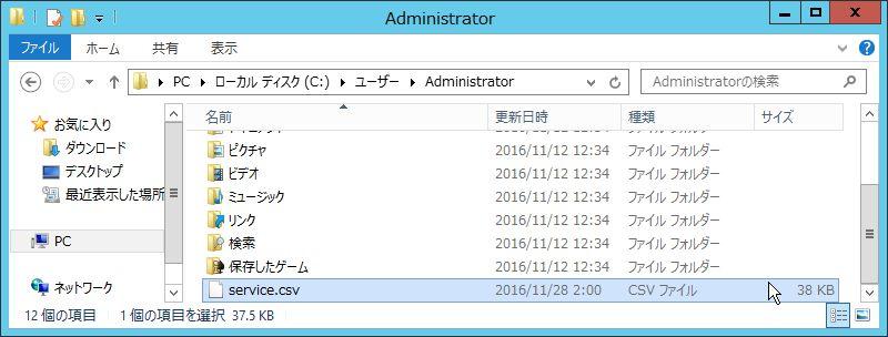 service_000003
