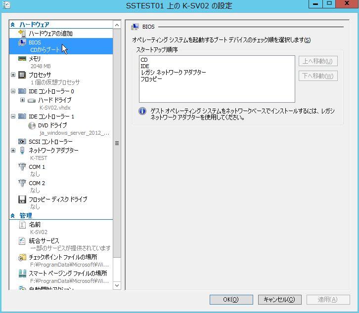 restore_000002