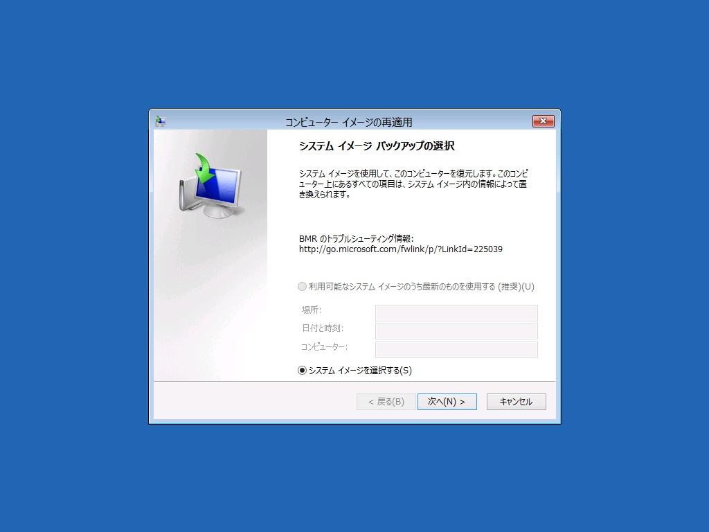 restore_000010