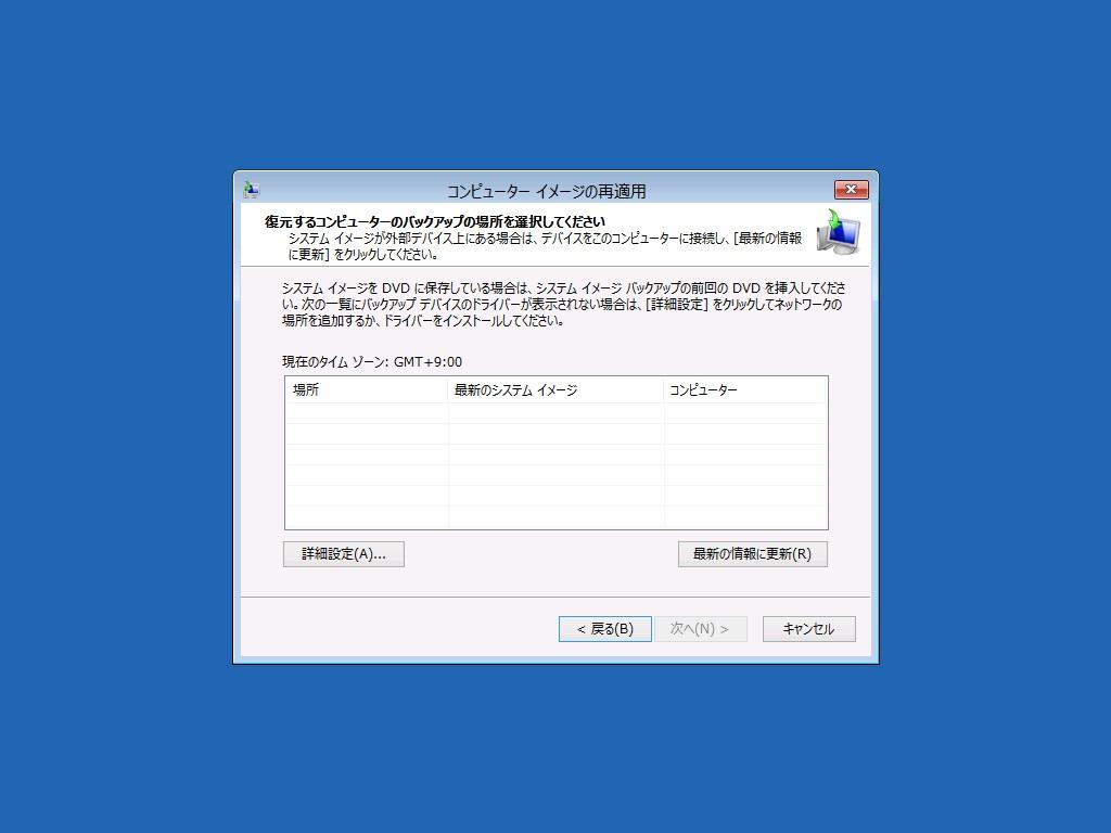 restore_000011