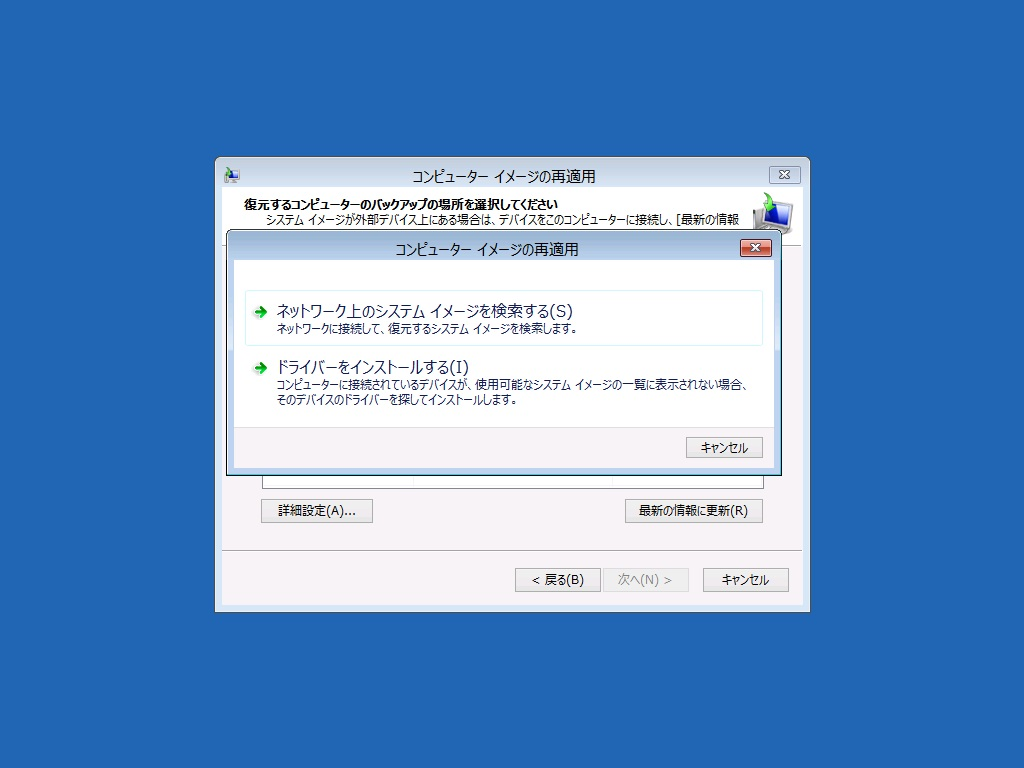 restore_000012