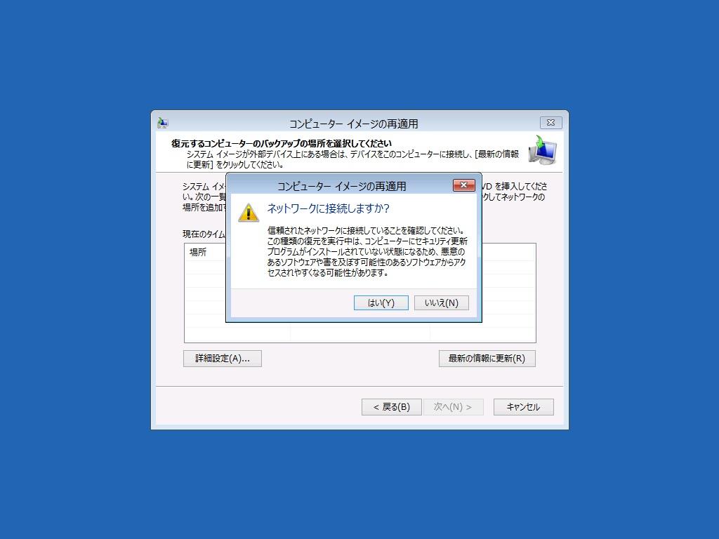 restore_000013