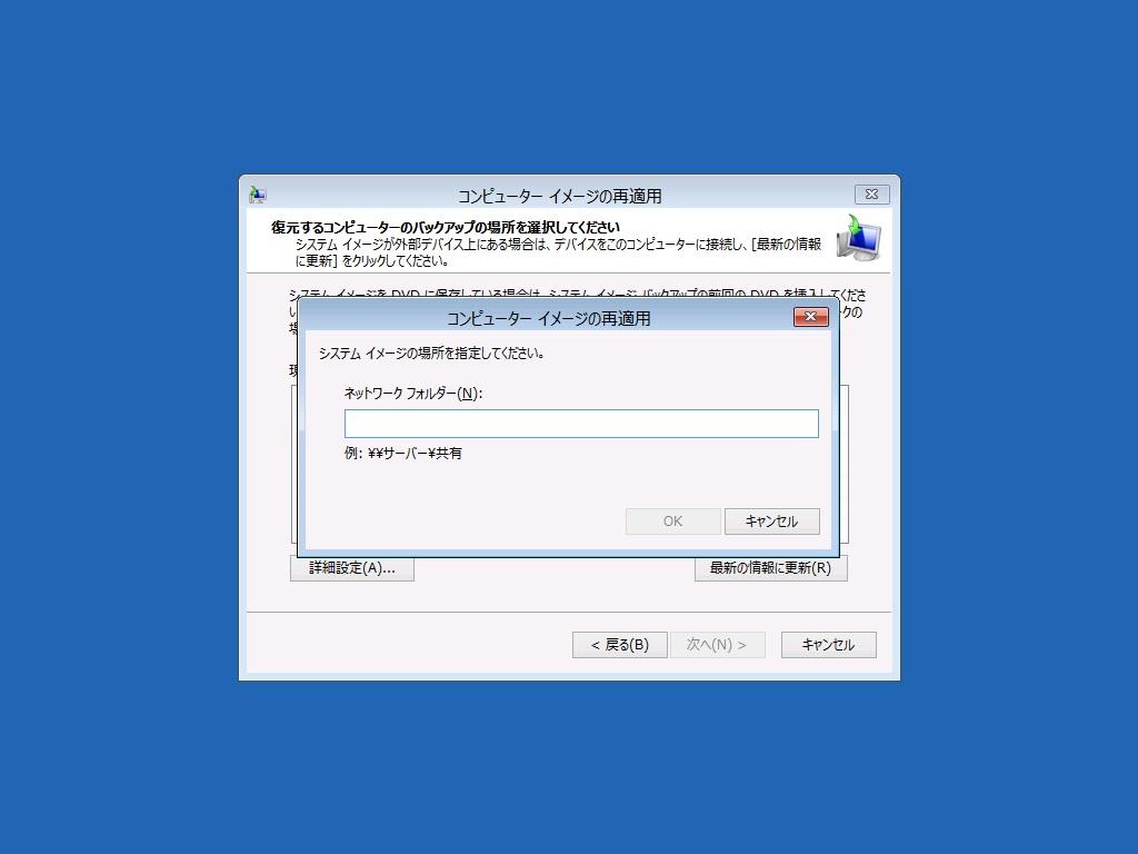 restore_000014