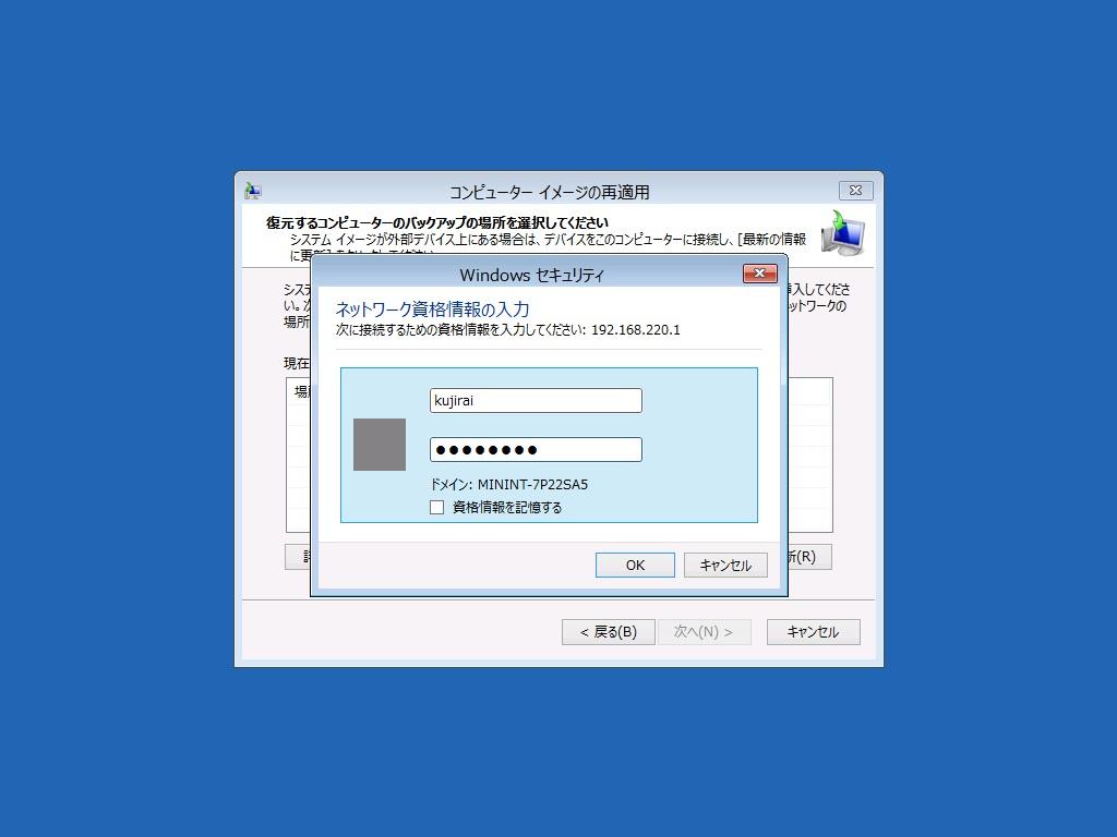 restore_000015