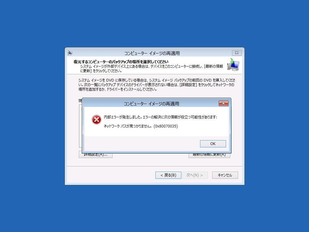restore_000019