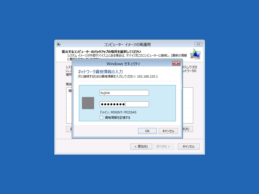 restore_000024