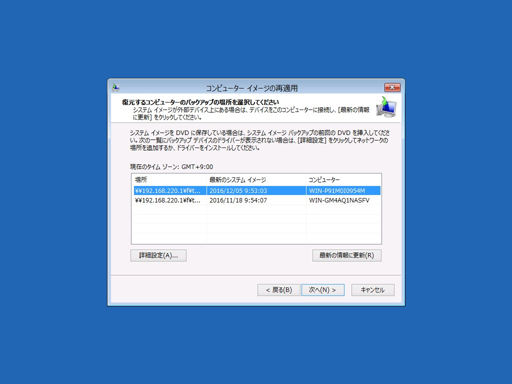 restore_000025
