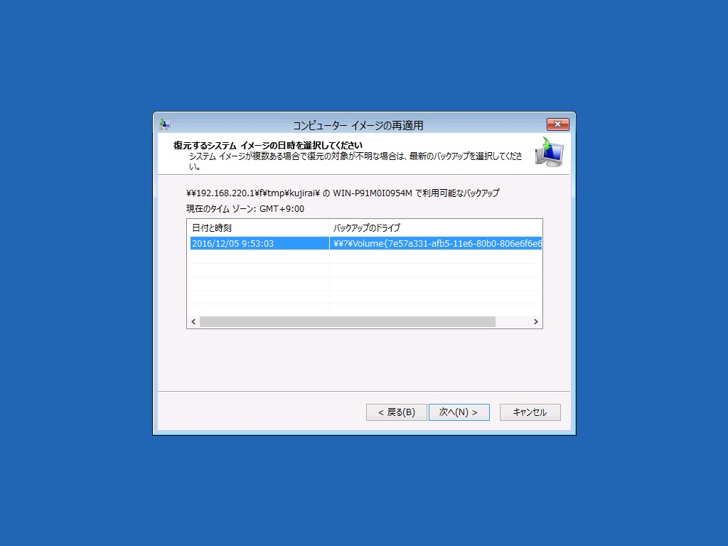 restore_000026