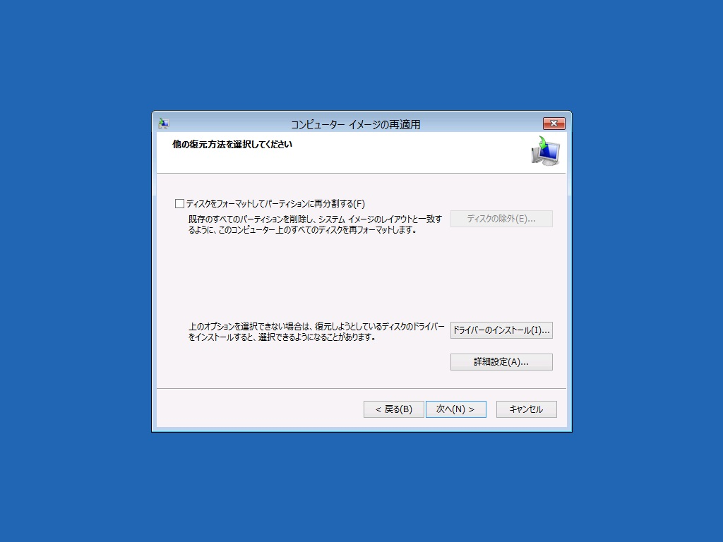 restore_000027