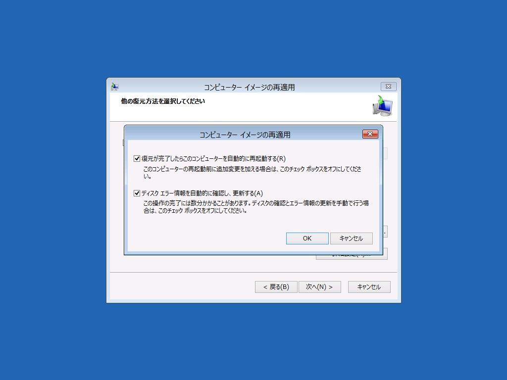 restore_000028