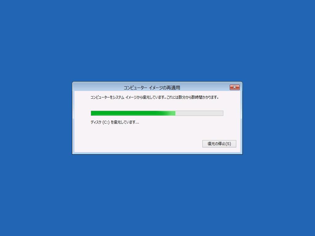 restore_000032